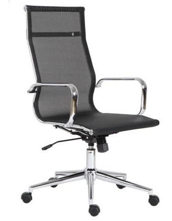 sillón ejecutivo Eger